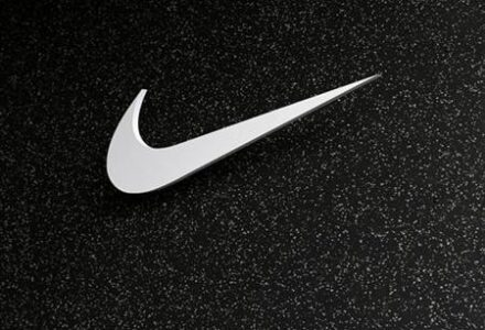 The company logo of Nike is shown at the U.S. Olympic athletics trials in Eugene