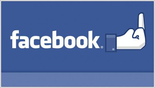 Writtalin Facebook Middle Finger