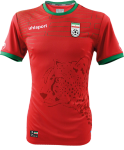 iran-jersey-kit-fifa-world-cup-2014-online